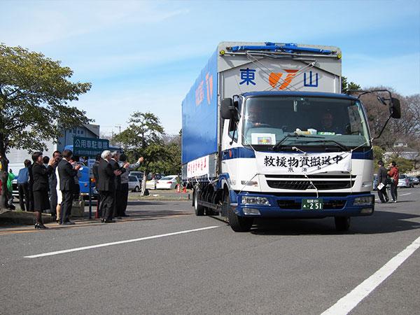 東日本大震災における緊急支援の様子2