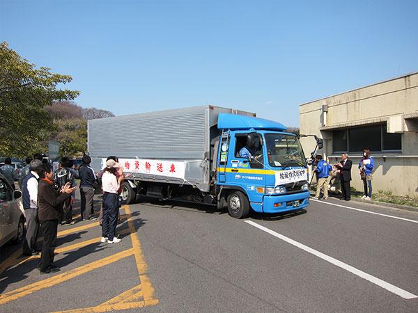 東日本大震災における緊急支援の様子3